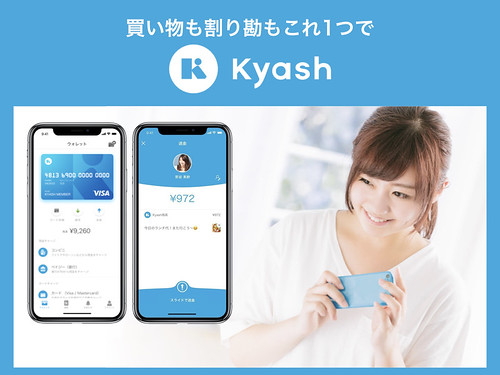 Kyash.001