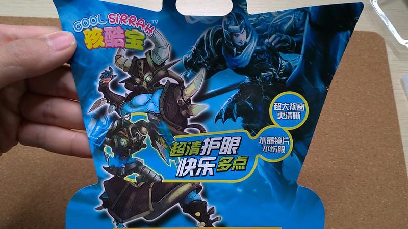 中華ポケットゲーム機 (5)