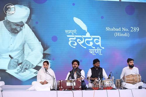 Hardev Bani in Hindi language by Manya Narang and Saathi from Delhi