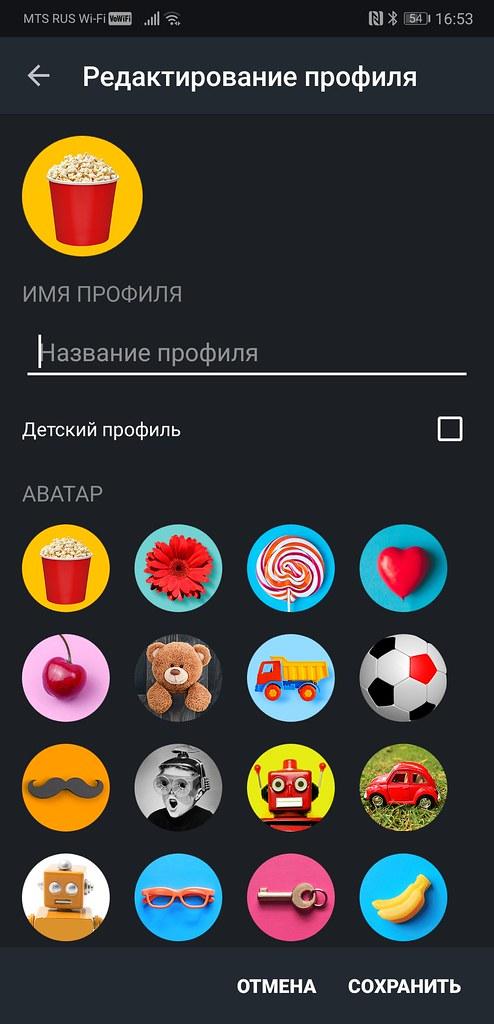 Screenshot_20190228_165356_ru.start.androidmobile