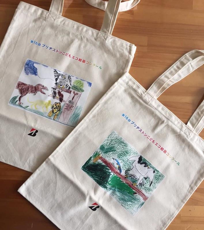 「こどもエコ絵画コンクール」にてエコ絵画賞受賞