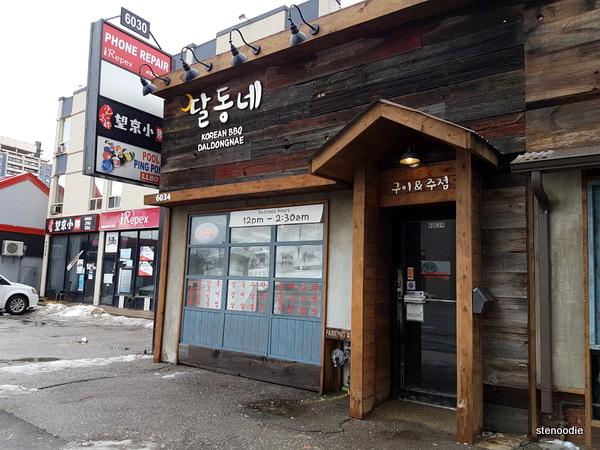 Daldongnae Korean BBQ storefront