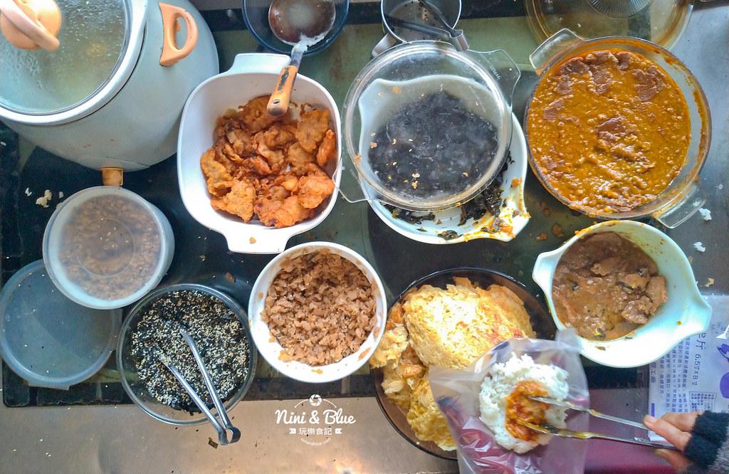 日式飯糰.青海路12
