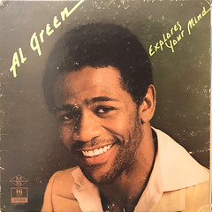 AL GREEN:EXPLORES YOUR MIND(JACKET A)