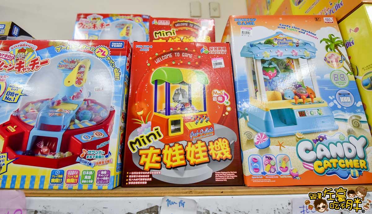 亞細亞toys批發家族鳳山店-162