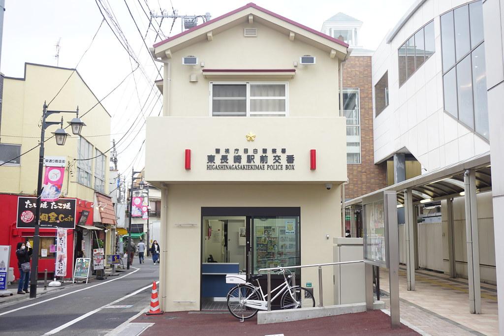 交番(東長崎)
