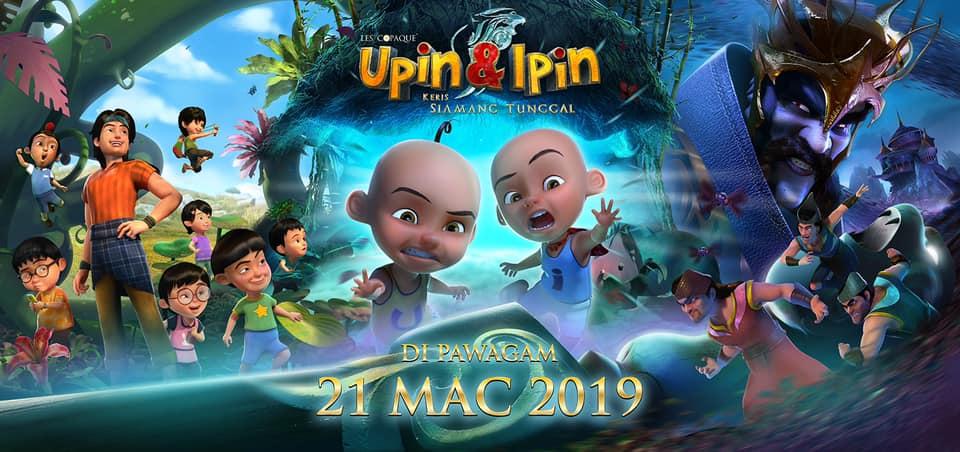UPIN & IPIN: KERIS SIAMANG TUNGGAL