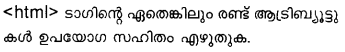 Plus Two Computer Application Model Question Papers Paper 4Q9