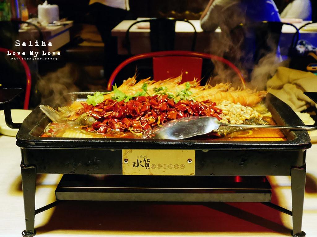 台北水貨炭火烤魚小巨蛋店火鍋餐廳好吃ig打卡推薦超厲害海鮮蝦子火鍋 (2)