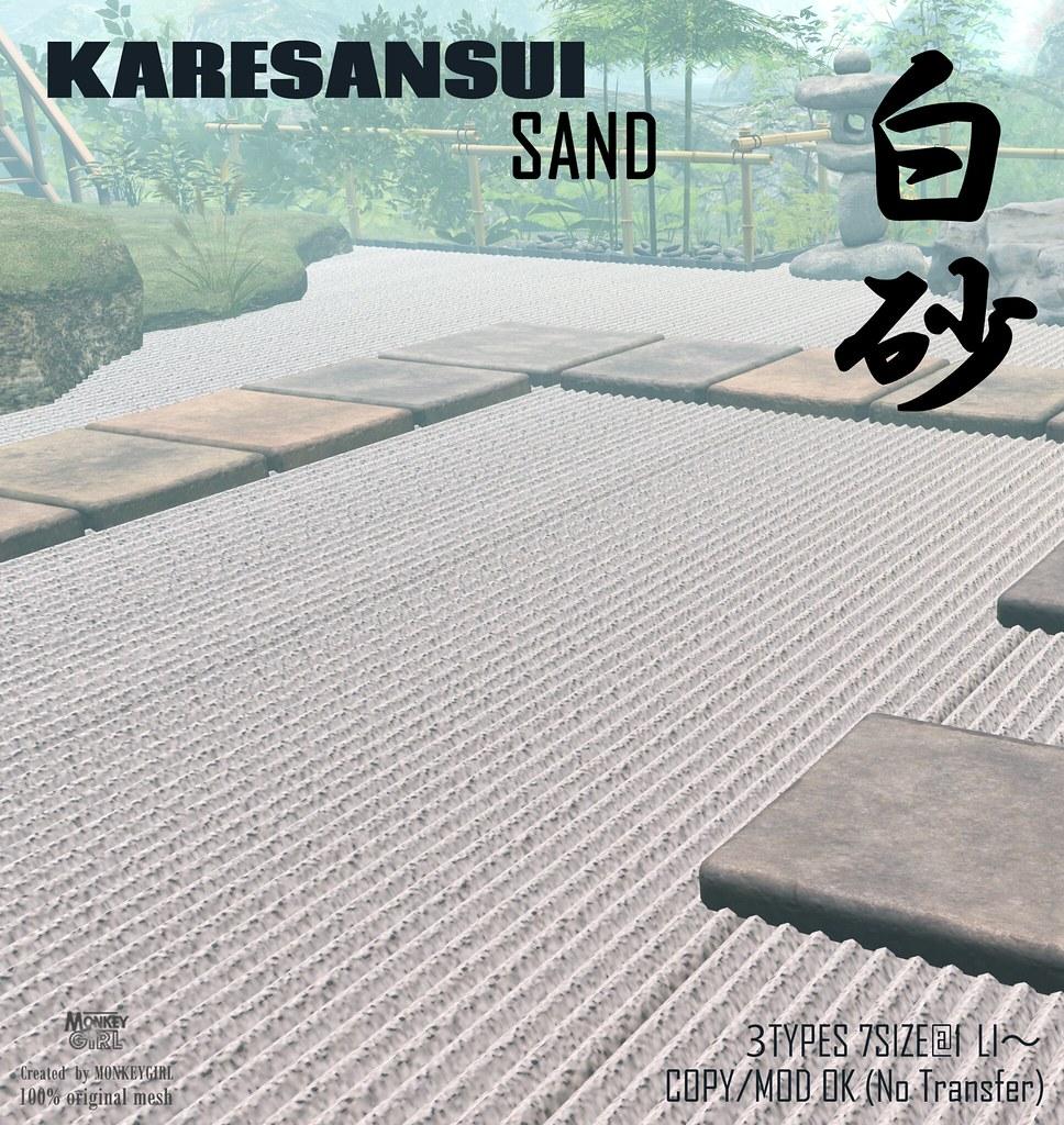 KARESANSUI shirasuna - TeleportHub.com Live!
