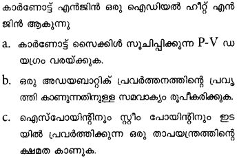 Plus One Physics Model Question Papers Paper 4 35