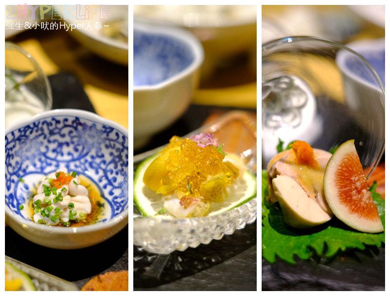 瞞著爹│台中旗艦店就是要給台中人最大最好的!三百坪超大日式庭院,提供無菜單割烹日本料理,精緻好吃且超適合帶長輩或商務聚餐 @強生與小吠的Hyper人蔘~