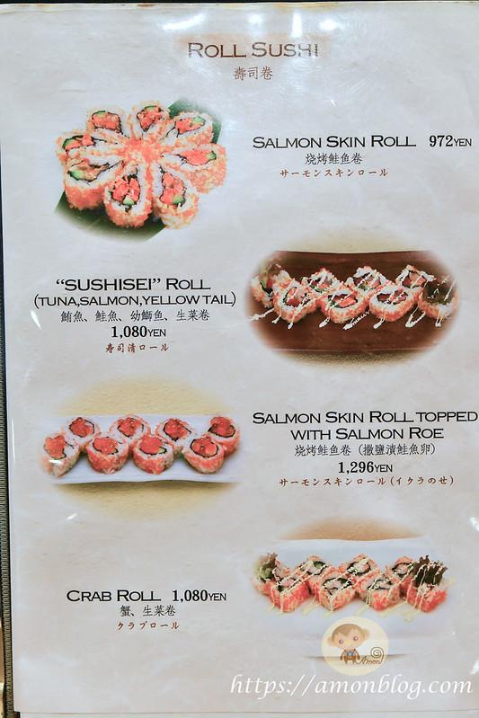 築地壽司清-4