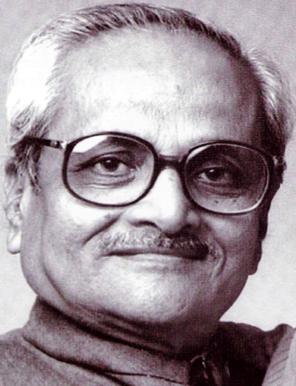 राम मनोहर सिन्हा