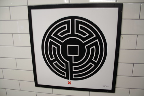 London Underground Labyrinth 46 Wembley Central close up