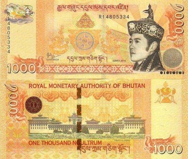1000 Ngultrum Bhután 2016 P34b