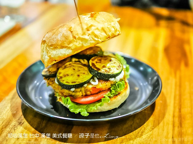 初心漢堡 台中 漢堡 美式餐廳 20