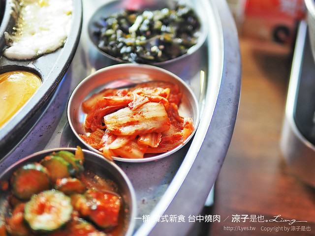 一桶 韓式新食 台中燒肉 23