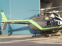 G-XXIV Agusta Bell Jet Ranger 206 Helicopter (Northumbria Helicopters)