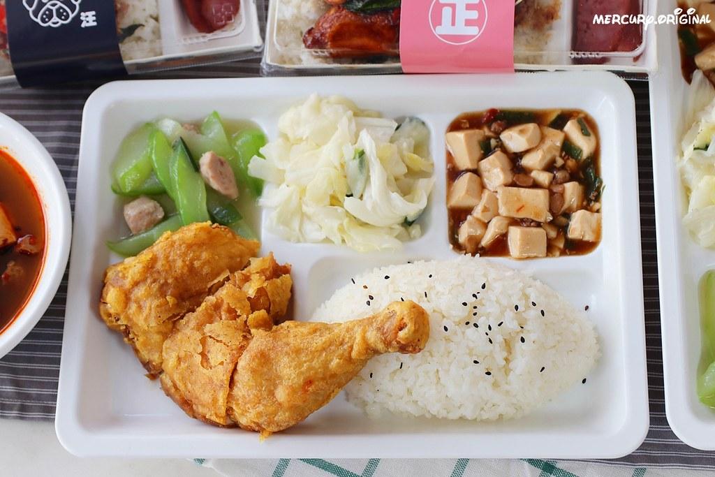 台中雞腿飯