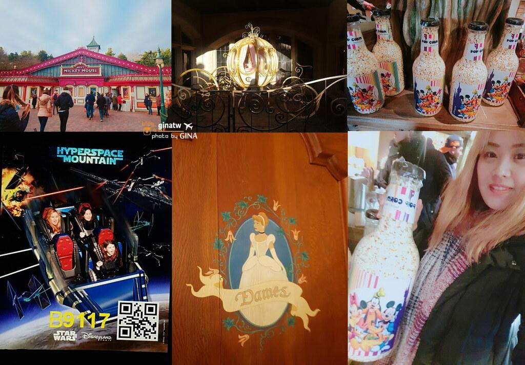 法國自由行》巴黎迪士尼樂園攻略+超精煙火燈光秀(Disneyland Paris) @Gina Lin