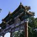The Summer Palace Beijing China21