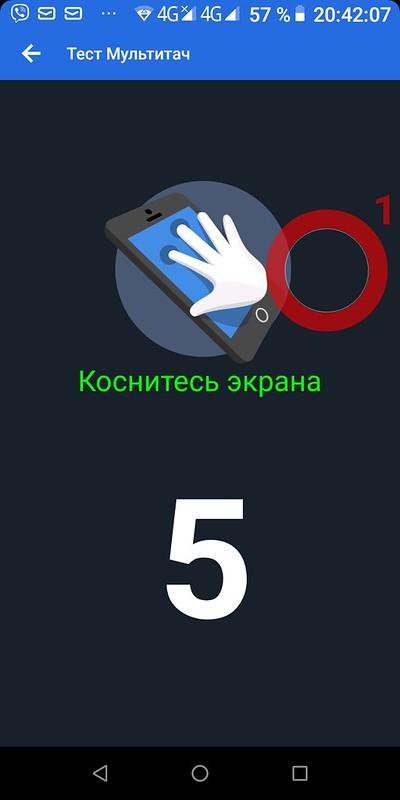 Screenshot_20190316-204208