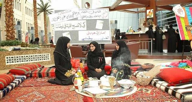 1167 Steps to prepare Arabic Qahwa (Coffee) in Arab Style