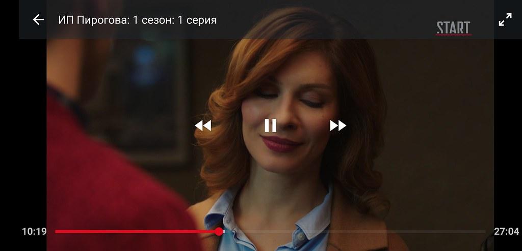 Screenshot_20190228_221435_ru.start.androidmobile