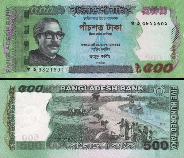500 Taka Bangladéš 2016 P58f