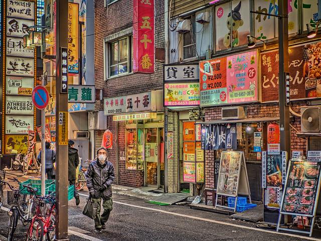 Photo:五十番 By jun560