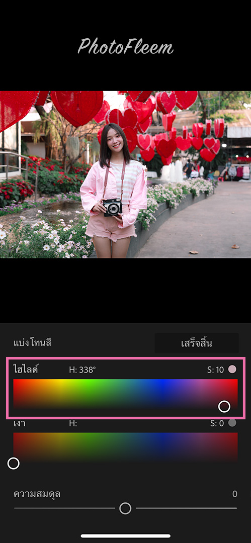 Lightroom-Pink-Valentine-05