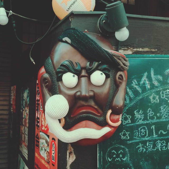 Traditional mask