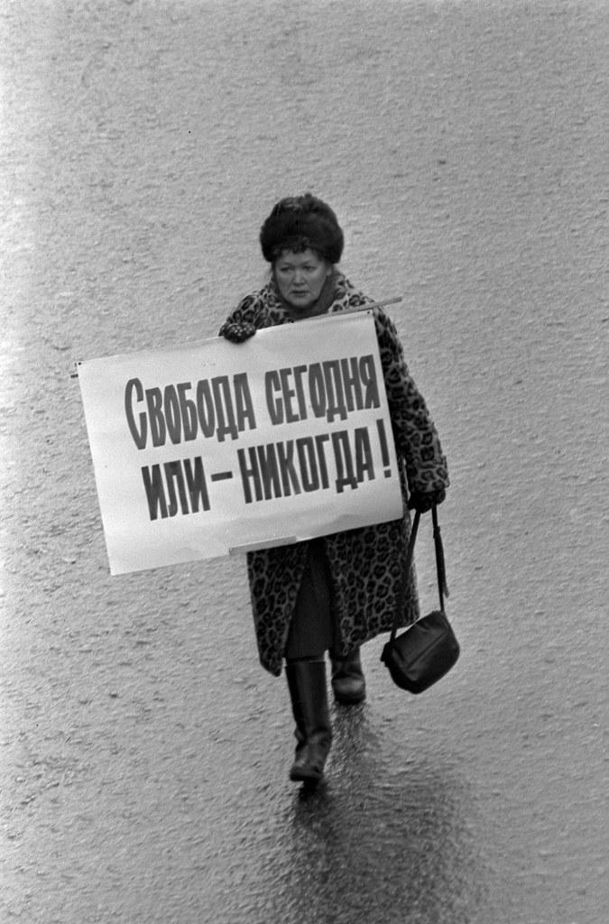 1990. Марш на Садовом кольце, 4 февраля