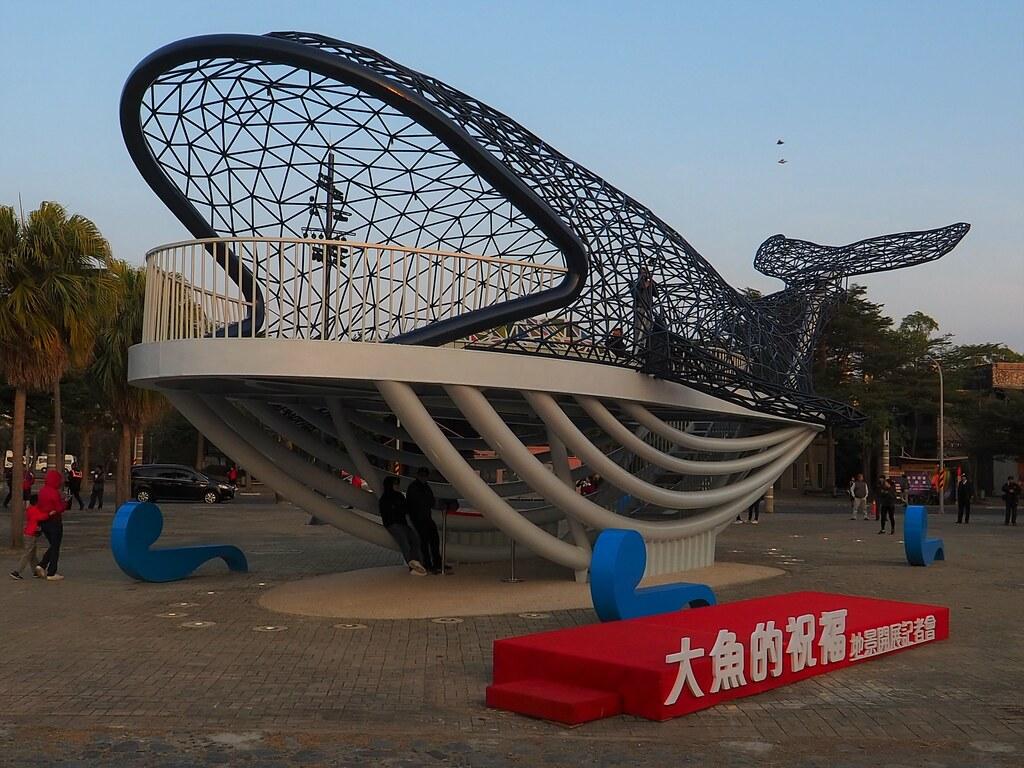 台南安平大魚的祝福 (3)
