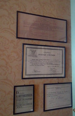 Sigmund Freud Museum 11