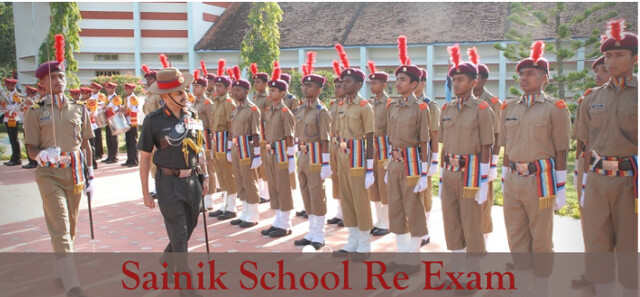 sainik school re exam on 24 feb for 3 schools