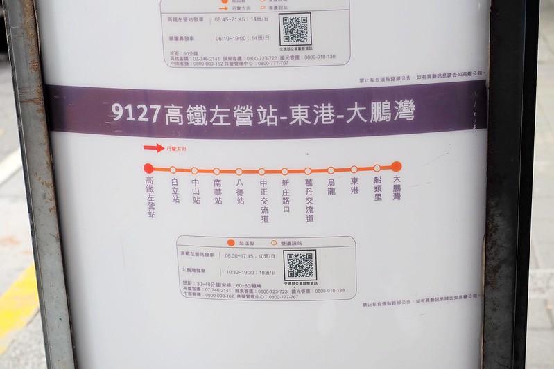 P2012435