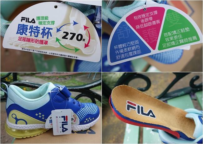 FILA 兒童氣墊慢跑鞋 足弓支撐鞋墊 (3)