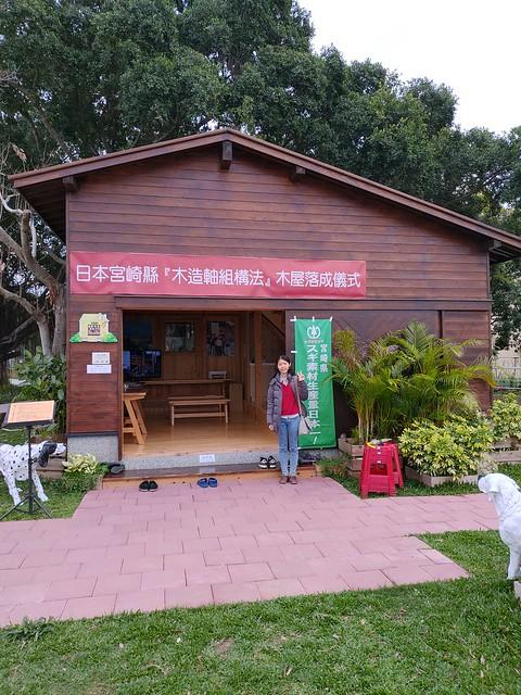 龍華木業有限公司日式木屋(28)