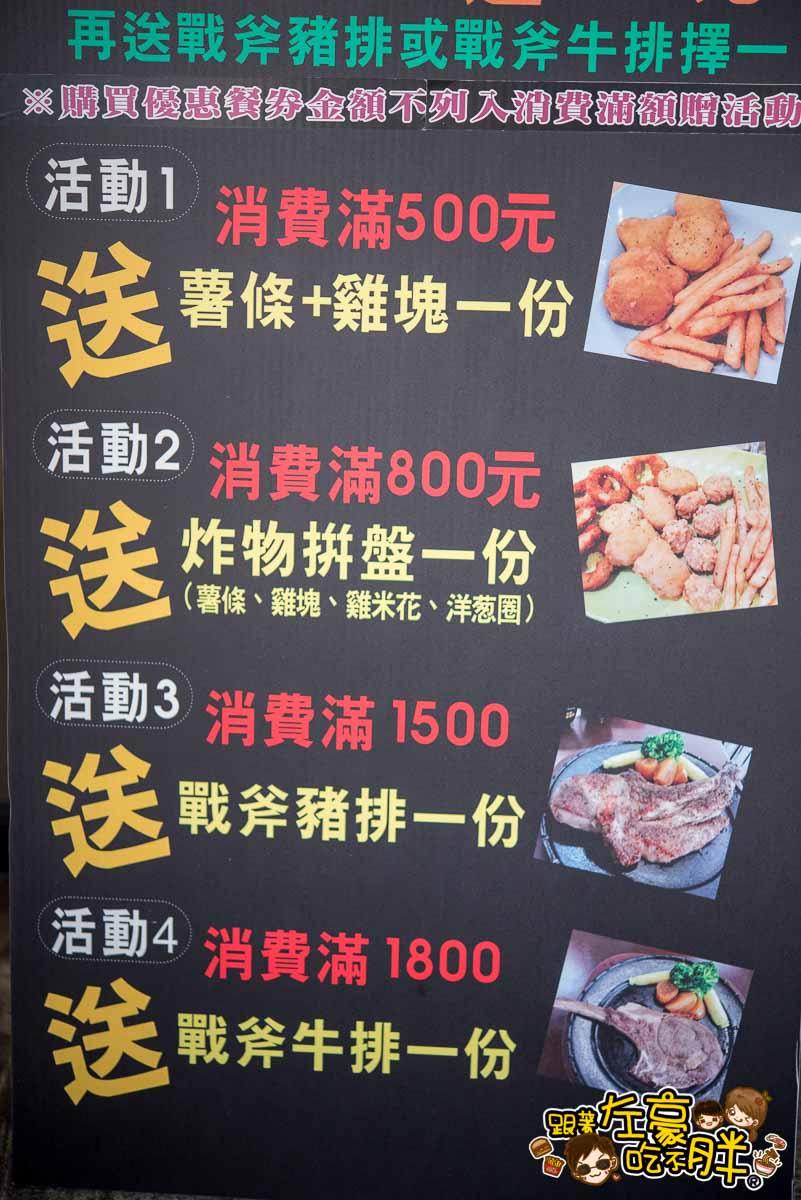 牛鼎鑫牛排(楠梓美食)-61
