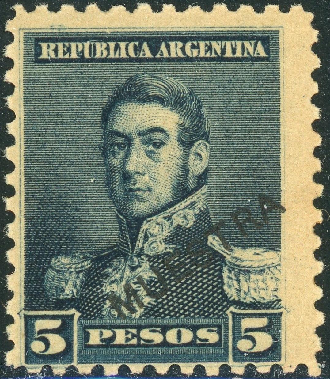 Argentina - Scott #126s (1896) with