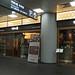 공항철도 서울역 지하2층 한식당 명가의뜰