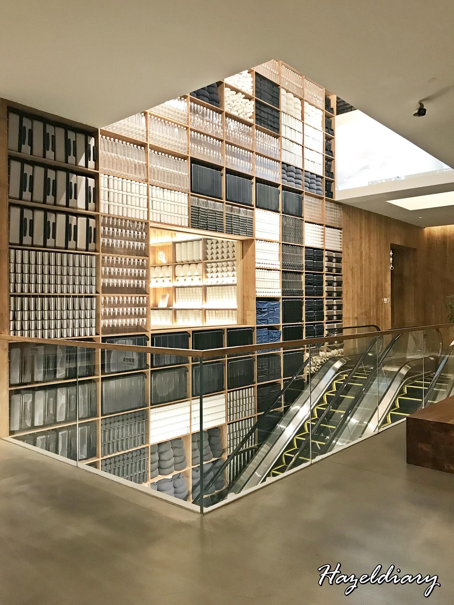 Muji Hotel Beijing China-Lobby