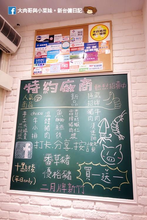 二月牌沙茶爐海鮮塔 新竹北門街 新竹好吃海鮮 (12)