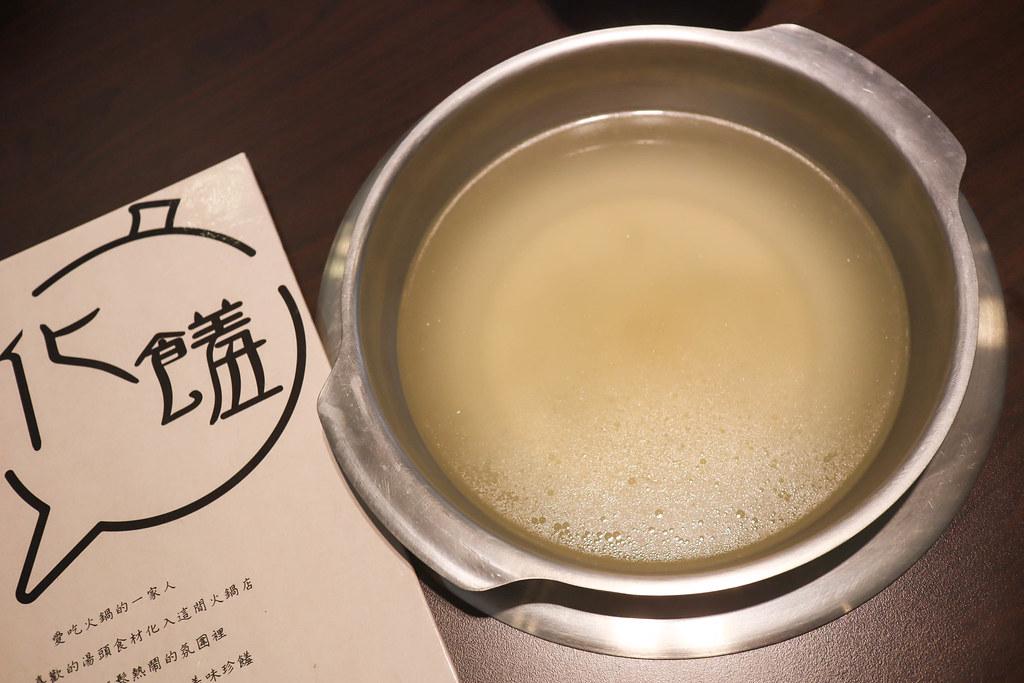 化饈火鍋《原肉、海鮮、時蔬 專賣》 (16)