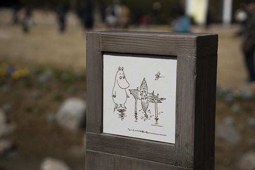 MOOMINVALLEY PARK_11