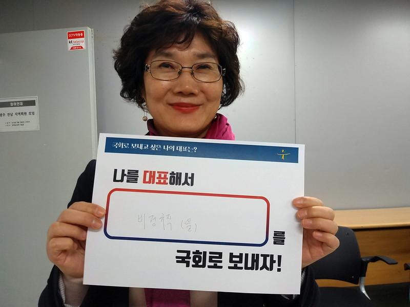 20190323_  광주지역회원만남의날(03)
