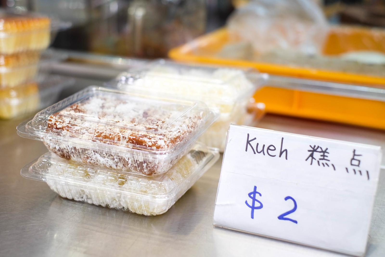 Kueh Ho Jiak-4