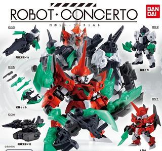 【更新官圖&販售資訊】機器人X重機具合體?萬代轉蛋新原創IP「ROBOT CONCERTO(ロボット・コンチェルト)」情報公開!